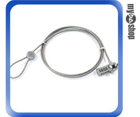 《DA量販店A》全新 鋅 筆記型電腦專用 數字型 加密 安全鎖 NOTEBOOK PCLOCK (20-059)