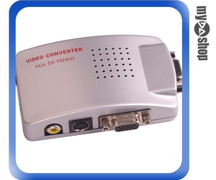 《DA量販店》VGA 轉 S端子 影像 轉接器 轉接盒(20-1576)