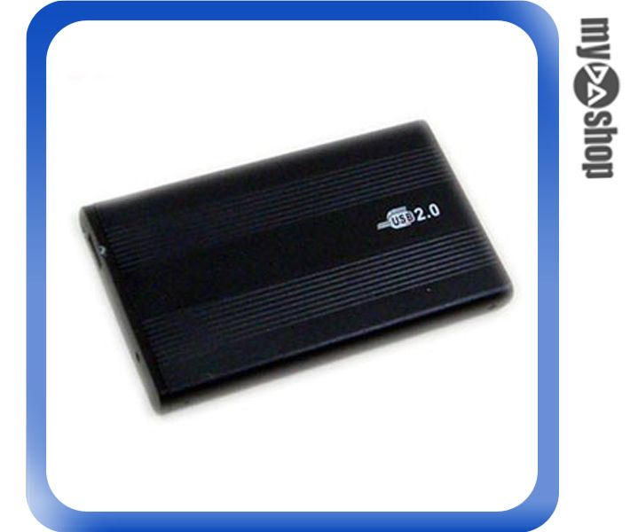 《DA量販店A》鋁製 2.5 吋 IDE介面硬碟專用 高速USB 2.0 外接式硬碟盒 免插電(20-162)