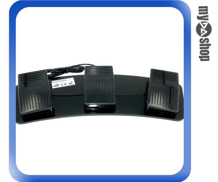 《DA量販店》全新 USB 多功能 3踏板 腳踏板 免驅動程序 遊戲/儀器測試 (20-1621)