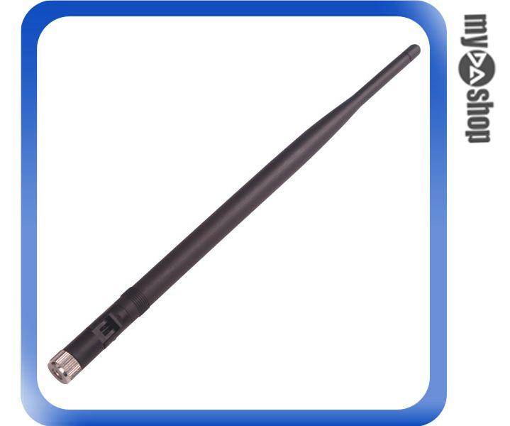 《DA量販店》全新 2.4G 7DBI 無線 高增益 天線 路由器 無線網卡 公頭母芯(20-1637)