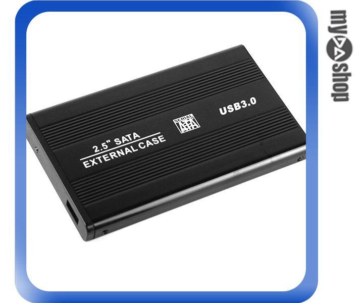 《DA量販店》全新 USB 3.0 2.5吋 SATA 外接式 硬碟盒 電腦週邊 周邊 (20-2240)