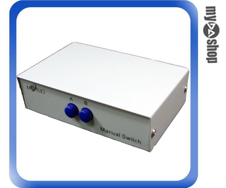 《DA量販店A》全新 手動式 SHARE SWITCH 2對1 網路線 共用 切換器 (20-325)