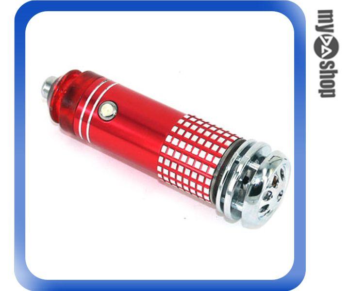《DA量販店》汽車 DIY 車用 七彩光 負離子 空氣清淨器 顏色隨機(21-091)