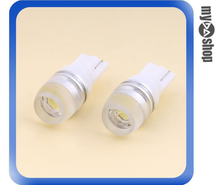 《DA量販店》高亮度 T10型 12V 1W 超亮白光 側燈 角燈 牌照登 方向燈 室內燈(21-1059)