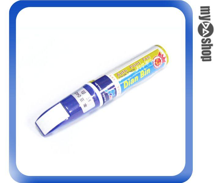 《DA量販店H》Toyota 豐田 040 純白 汽車 補漆筆 補漆刷 烤漆 (21-378)