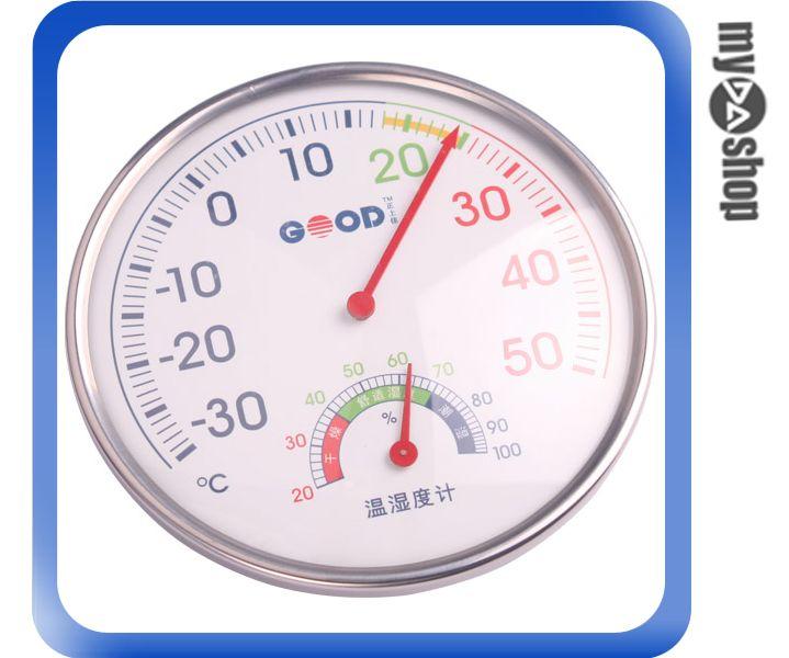 《DA量販店B》全新 懸掛式 圓形 人性化 三段 顏色 溫度指示 室內外 溫濕度計(22-018)
