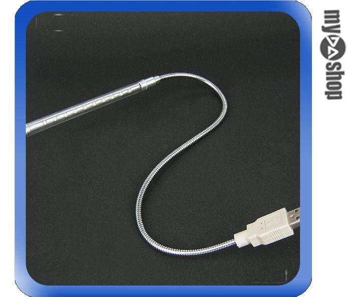 《DA量販店B》筆記型電腦/筆電/NB 蛇管造型 白光 10 LED 迷你照明燈 (22-1028)