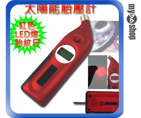 《DA量販店H》 數位式電子胎壓計 汽車/機車族 輪胎檢測 太陽能 附胎紋尺LED燈(22-171)