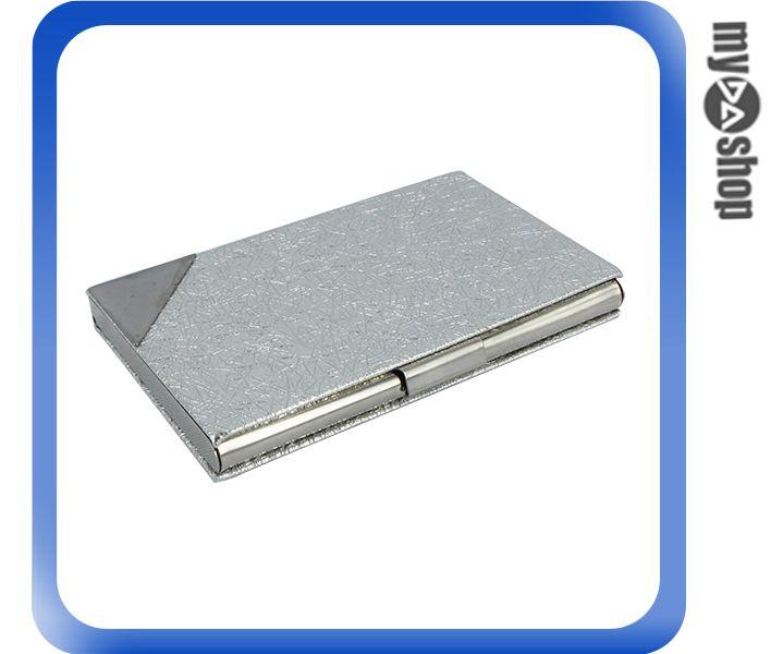 《DA量販店G》全新 輕巧精緻隨身 橫式 品味造型 外殼金屬名片盒 情人節贈禮品(22-492)