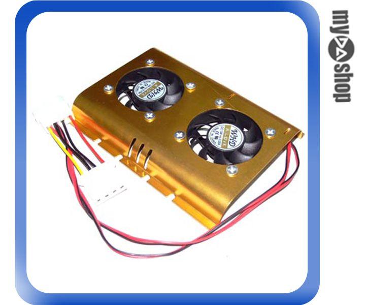 《DA量販店A》全新 鋁合金 3.5 吋 雙風扇 硬碟散熱器 幫助硬碟散熱 (23-039)