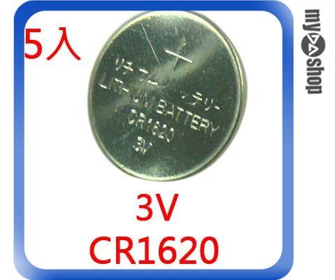 《DA量販店F》新 5顆 手表/計算機 CR1620 3.0V Lithium 鋰錳 鈕扣/水銀電池(24-020)