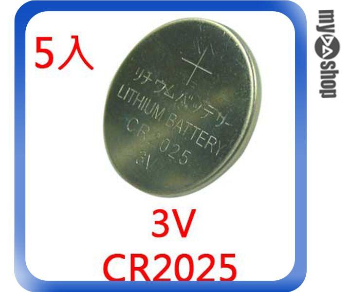 《DA量販店F》新 5顆 手表/計算機 CR2025 3.0V Lithium 鋰錳 鈕扣/水銀電池(24-023)