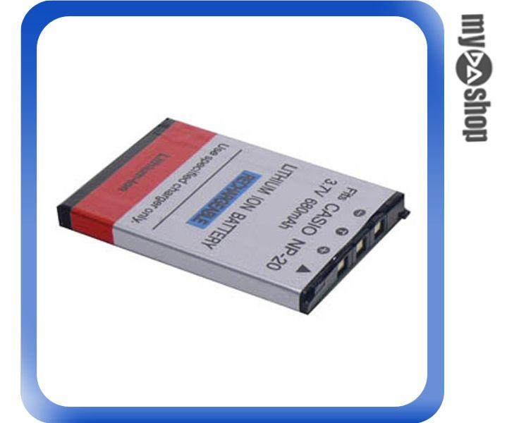 《DA量販店F》CASIO NP-20 鋰電池 680mAh EXILIM EX-S500/CARD EX-S600系列 (25-014)
