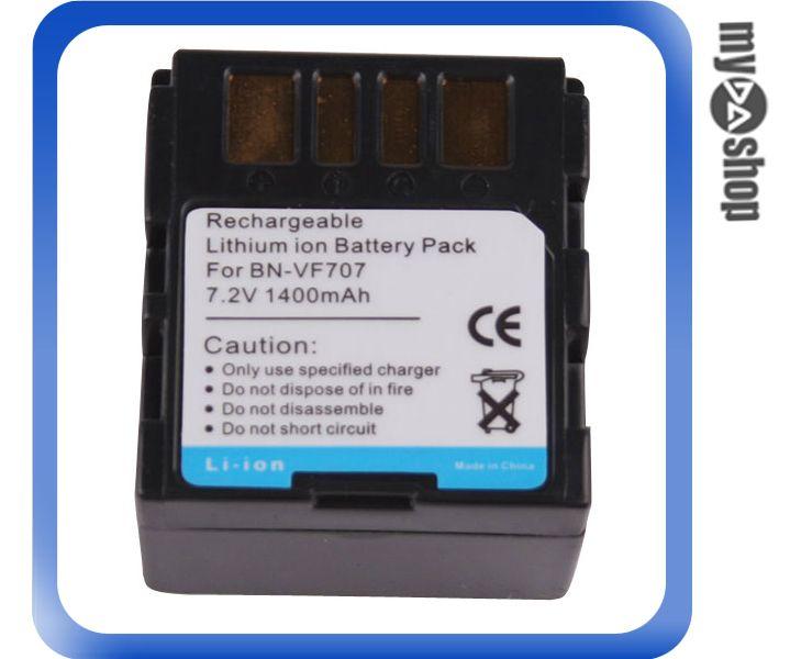 《DA量販店F》JVC BN-VF707U 鋰電池1400mAh /GR-DF/GZ-MG/GR-X/GZ-D/GZ-DF(25-083)