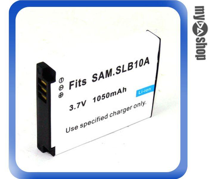 《DA量販店F》Samsung SLB-10A 鋰電池 1050mAh L100 M110 L110 P800 P1000 (25-161)