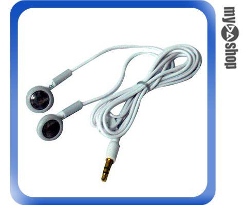 《DA量販店E》ipod系列專用 耳機 ipod/mini/nano/shuffle/video(28-006)