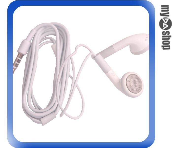 《DA量販店》全新 iPod/iPhone/MP3 隨身聽 耳塞式 高品質 立體聲 耳機 (28-1124)
