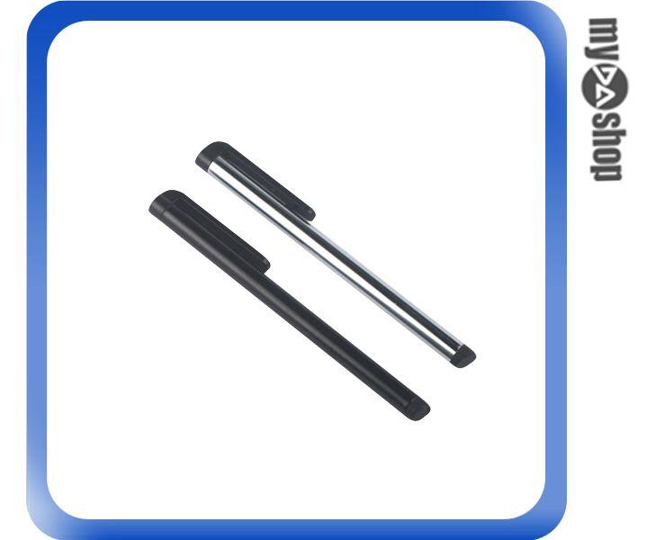 《DA量販店》全新 Apple iPhone iPod Touch 手寫筆 觸控筆 (28-1251)