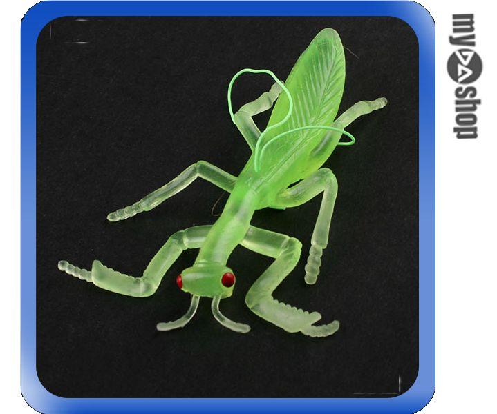 《DA量販店》全新 可愛 夜光 螳螂 造型 兒童 趣味 禮物 整人 玩具 可當吊飾 (29-878)