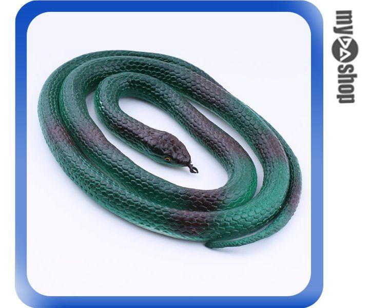 《DA量販店》全新 恐怖 大蛇 造型 兒童 趣味 禮物 整人 玩具 (29-884)