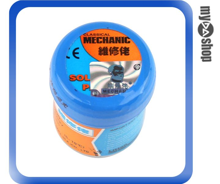 《DA量販店》全新 各式焊接使用 強力 助焊劑/焊錫膏/焊油/焊接劑(34-1027)