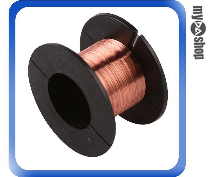《DA量販店》全新 維修用飛線 0.1mm 漆包線 免刮漆漆包線 可直接焊接 (34-1034)