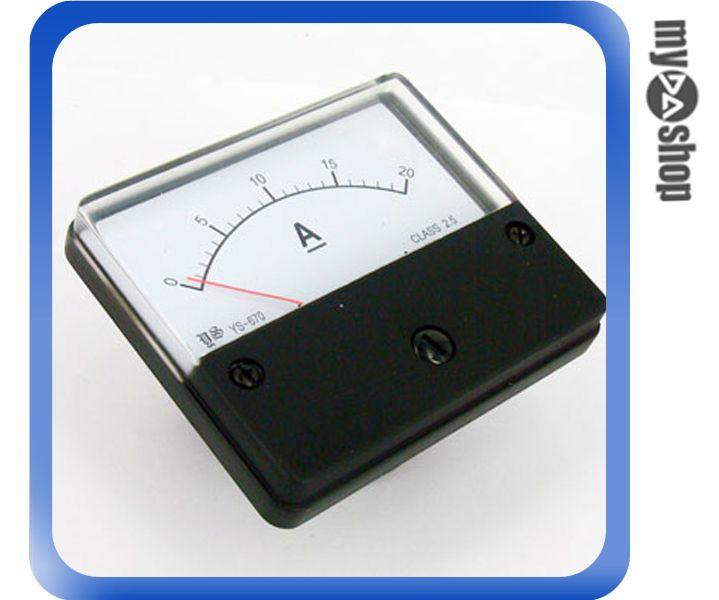 《DA量販店F》全新 直流電流計 電流表 指針盤用方型 YS-670 0~20A CLASS-2.5 (34-124)
