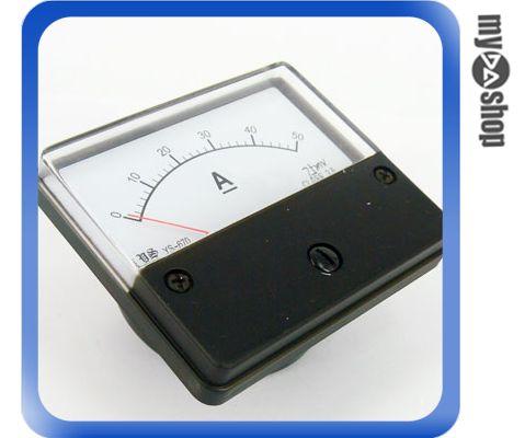 《DA量販店F》全新 直流電流計 電流表 指針盤用方型 YS-670 0~50A CLASS-2.5 (34-126)