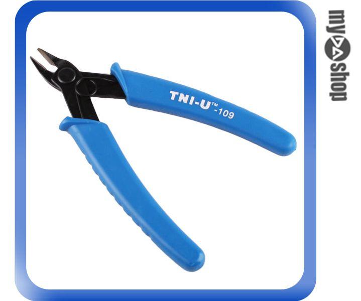 《DA量販店》5吋 鉻釩鋼 如意鉗 剪線鉗 斷線鉗 鉗子 水電 電子必備 五金工具(34-1601)