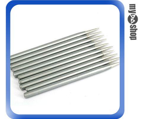 《DA量販店A》高品質 電烙鐵/焊槍專用 30W 無鉛製程 烙鐵頭  (34-472)
