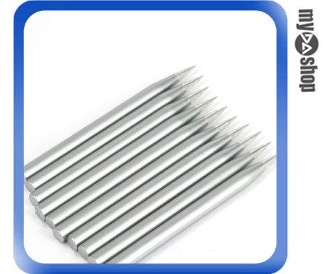《DA量販店A》高品質 電烙鐵/焊槍專用 40W 無鉛製程 烙鐵頭  (34-473)