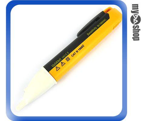《DA量販店》全新 攜帶型 感應式 電壓 漏電 測試儀 測電筆 (34-595)