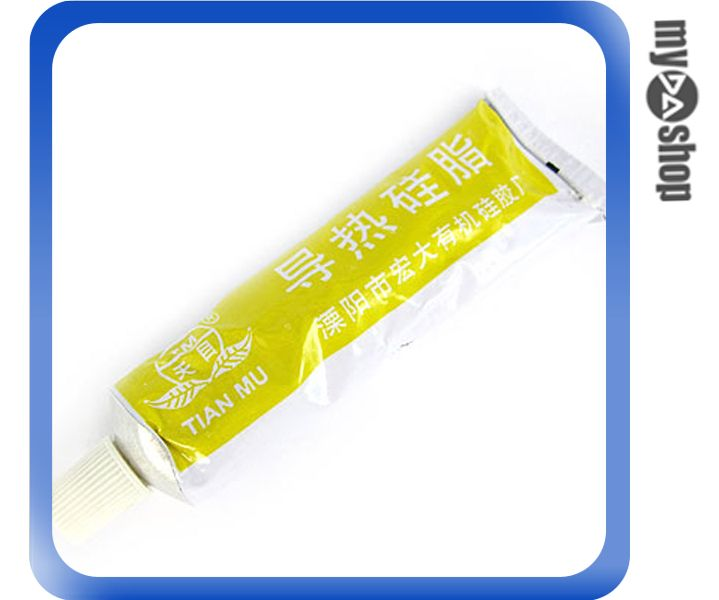 《DA量販店》全新 散熱/導熱 絕緣 耐高低溫 導熱硅脂 / 散熱膏 (34-691)