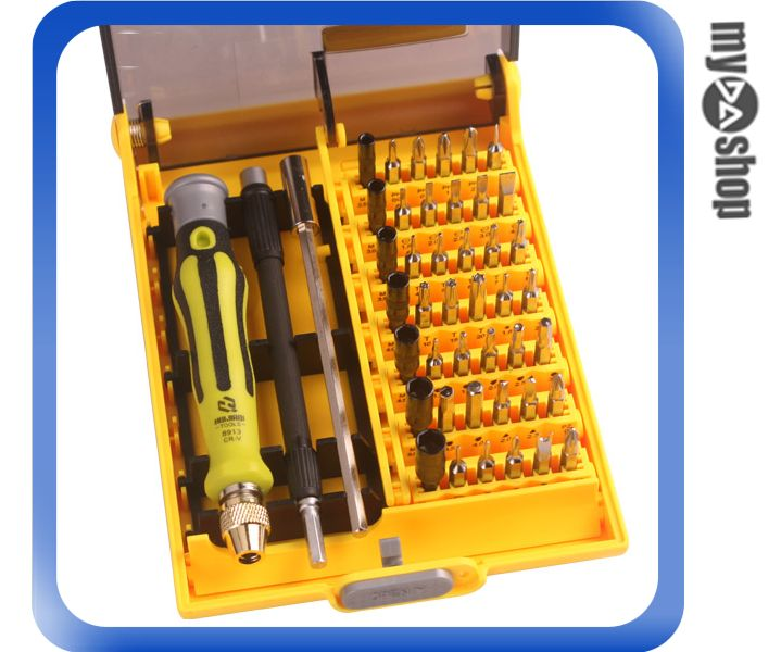 《DA量販店》全新 45合1 多功能 可攜帶式 螺絲起子套組 手機維修 拆修工具 (34-764)