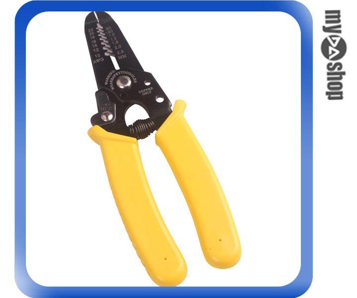 《DA量販店》全新 多功能 剝線鉗 水電、電子用必備 無斷銅絲專業工具 (34-770)