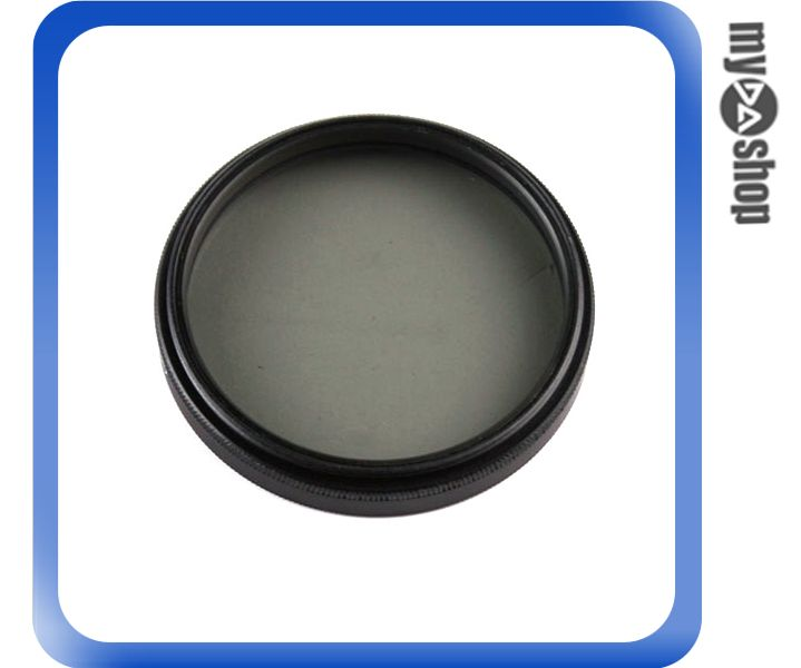 《DA量販店》全新 單眼 相機 CPL 52mm 偏光鏡 濾鏡 (36-1171)