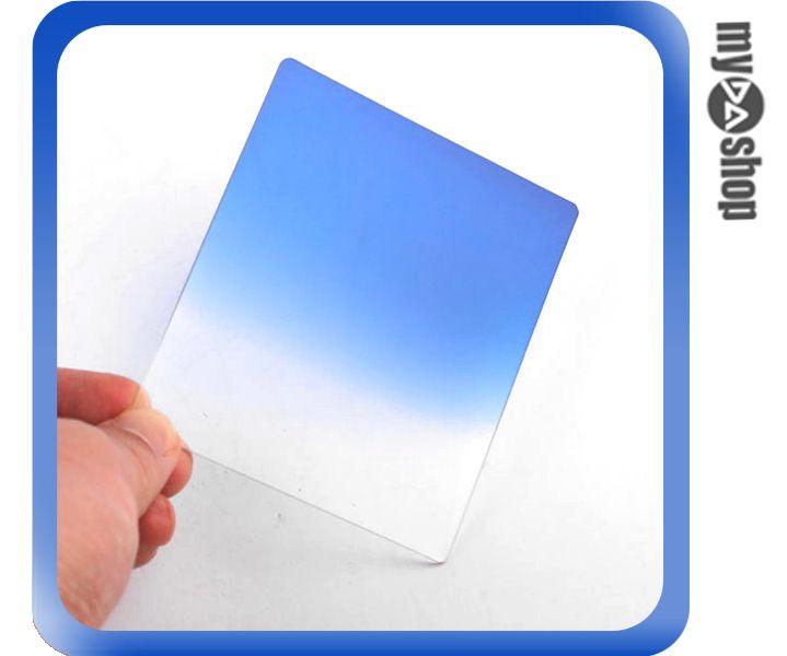 《DA量販店》全新 JYC 藍色 方形 漸層片 減光鏡 濾鏡 (36-1180)