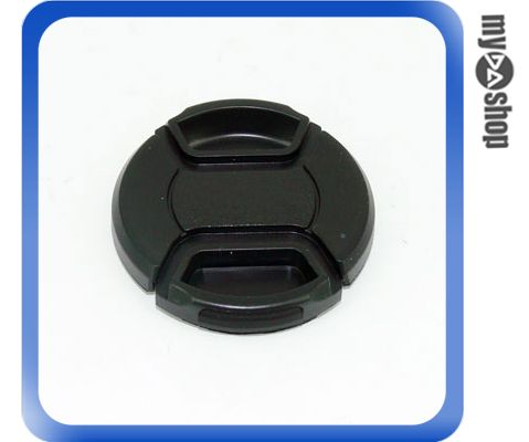 《DA量販店C》全新 扣夾式 NIKON 單眼相機專用 鏡頭蓋 適用鏡頭尺寸 LC-52mm (36-250)