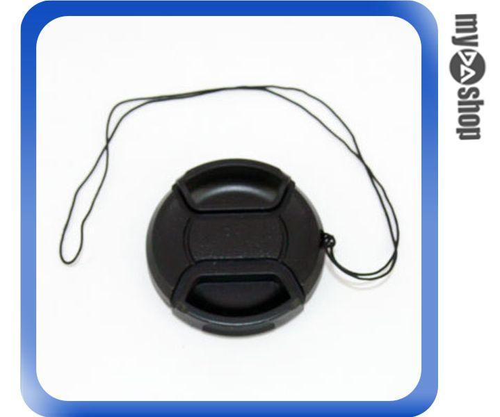 《DA量販店C》全新 帶線 扣夾式 單眼相機專用 鏡頭蓋 適用鏡頭尺寸 LC-55mm (36-267)