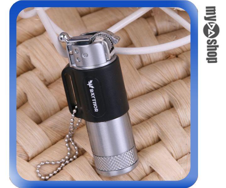 《DA量販店》全新 獨特 造型 瓦斯 打火機 可重複使用 隨身 飾品 鑰匙圈 (37-1052)