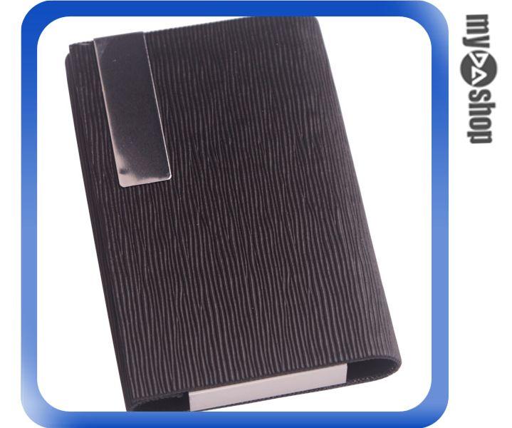 《DA量販店》全新 設計/全蓋皮夾式 香煙盒/個性黑 條紋造型/時尚配件/皮質 (37-586)