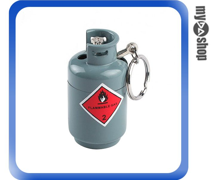 《DA量販店》全新 小煤氣罐 打火機 瓦斯造型 鑰匙圈 填充 禮品 藍色 (37-960)