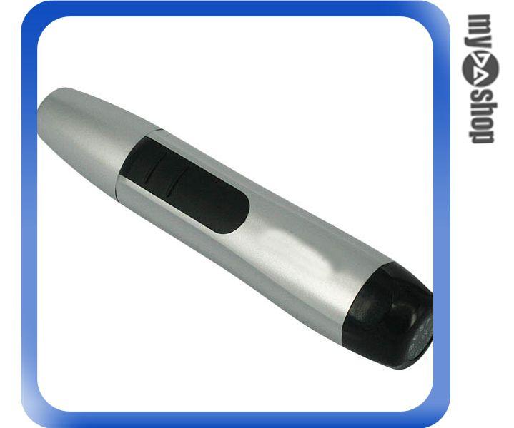《DA量販店G》筆型 電動 鼻毛 修剪器 使用簡易 攜帶方便 輕巧 清理儀容再出門(58-080)