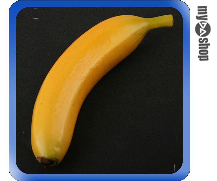 《DA量販店》全新 創意 仿真 香蕉 水果 造型 模型 櫥窗/店面/居家/攝影佈置 (59-1204)