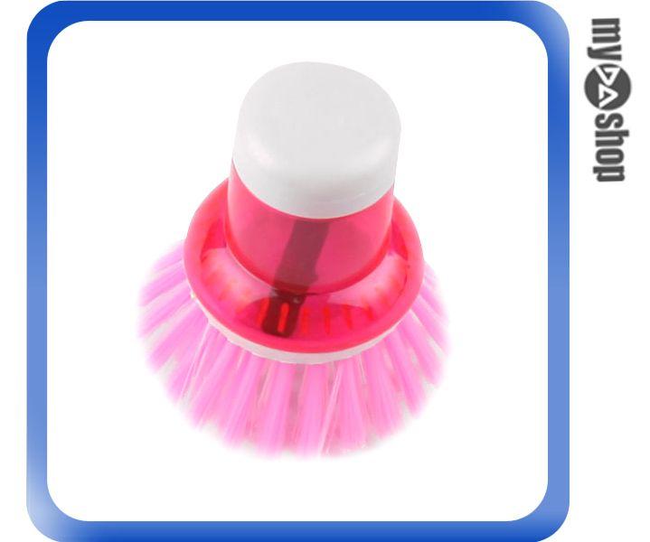 《DA量販店》全新 按壓式 便利洗鍋刷 洗碗刷 可填充洗碗精或清潔劑(59-369)