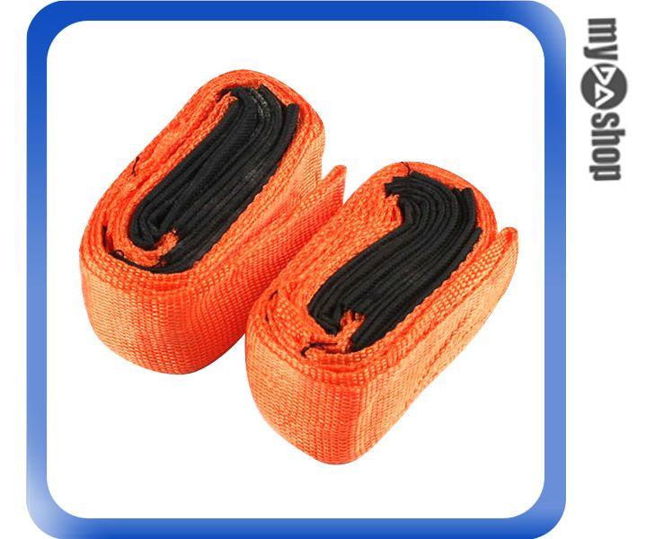 《DA量販店》全新 創意 小物 傢俱 電器 搬家 多用繩 搬運帶 搬家帶 搬運繩 (59-558)