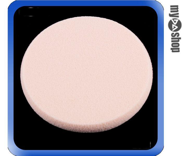 《DA量販店》全新 圓形 海綿 粉撲 彩妝 化妝用品 適用粉條/粉底/粉膏/粉餅 (66-032)