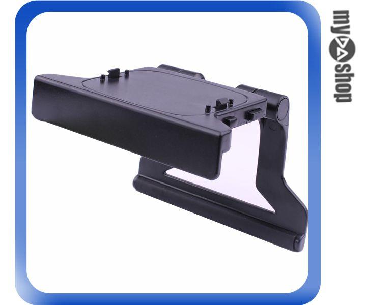 《DA量販店》Xbox360 kinect 體感 電視 支架 支撐架 腳架 鏡頭架(77-068)
