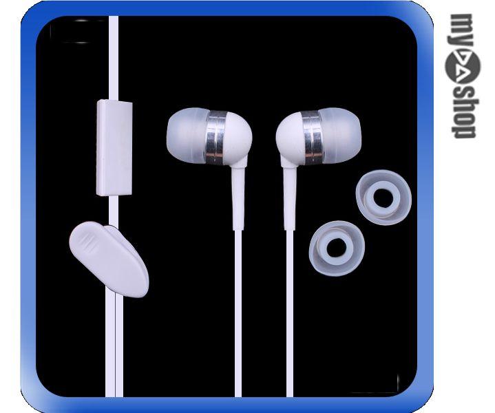 《DA量販店》內耳 耳塞式 耳機 適用 ipod iphone HTC BLACK BERRY 白色款(77-203)